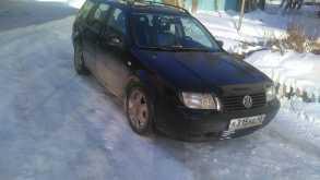 Шадринск Bora 2000