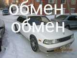 Новосибирск Лаурель 1993