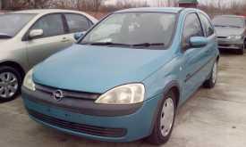 Кореновск Vita 2002