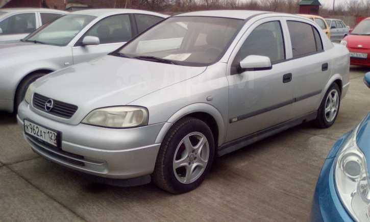 Opel Astra, 2003 год, 280 000 руб.