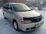 Усть-Абакан Toyota Gaia 2004