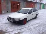 Волгодонск Калдина 1994