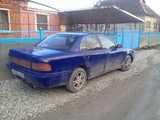 Славянск-На-Кубани Toyota Camry 1993