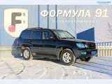Москва Лексус ЛХ 470 2000