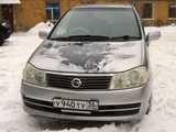 Воронеж Либерти 2002