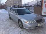 Екатеринбург Хонда Инспайр 1999