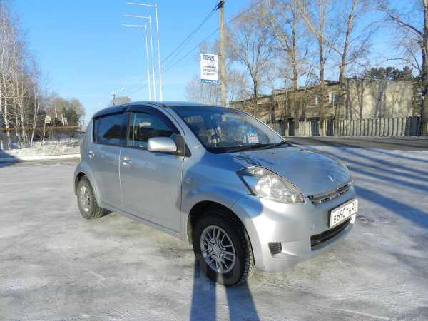 Toyota Passo, 2008 год, 285 000 руб.