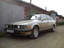 Иркутск 7-Series 1991