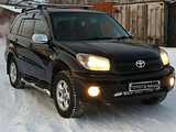 Абакан Тойота РАВ4 2005