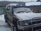 Чернышевск Хайлюкс Сурф 1994