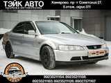 Кемерово Хонда Аккорд 2002