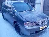 Иркутск Тойота Гайя 1999
