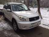 Иркутск Тойота РАВ4 2005