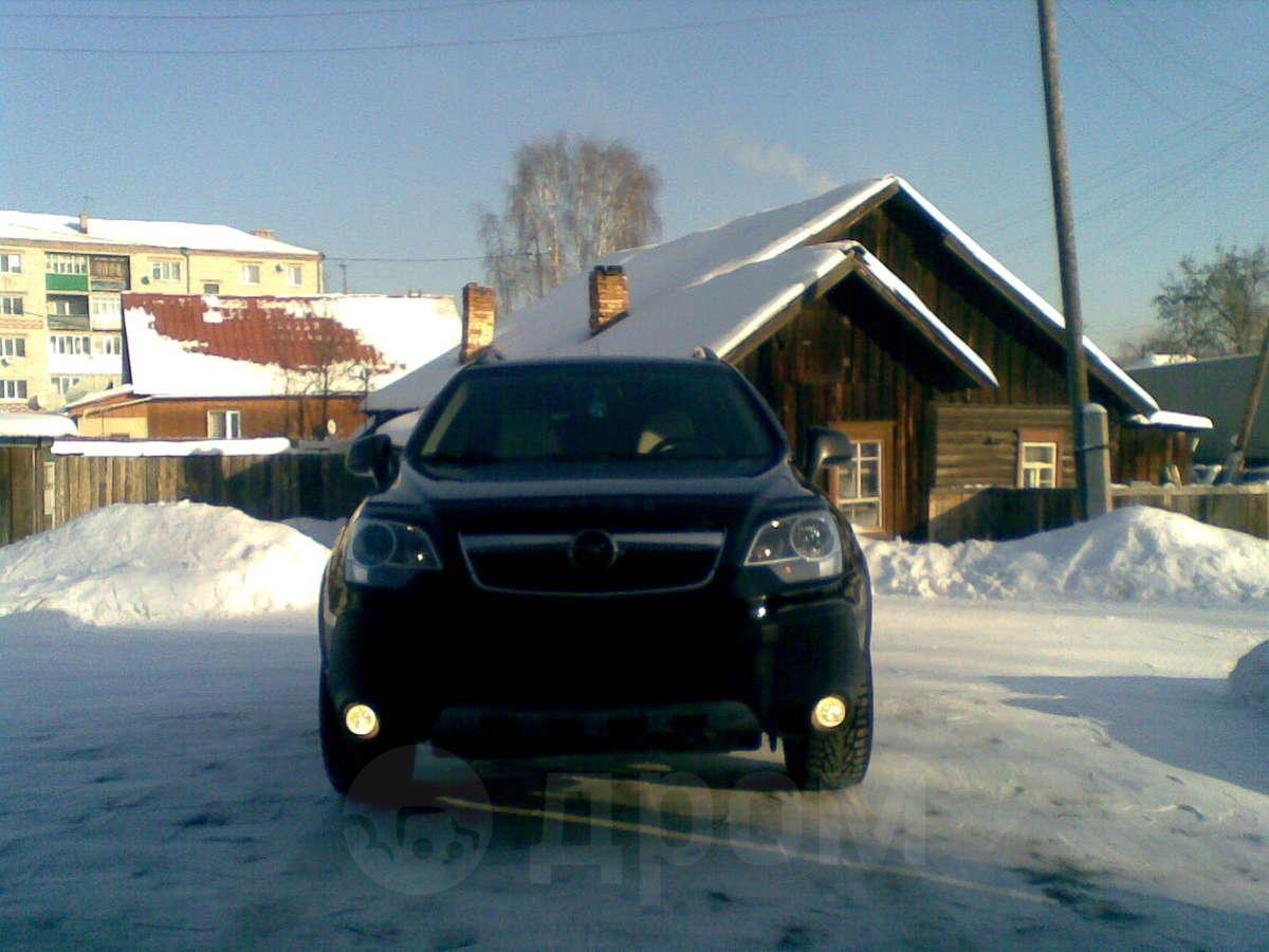 Картинки г заводоуковск зимой