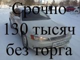 Комсомольск-на-Амуре Тойота Марк 2 1995