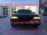 Улан-Удэ Тойота Марк 2 1993