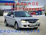 Барнаул Мазда Фамилия 2003
