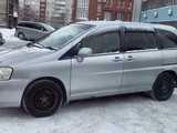 Новосибирск Либерти 2002