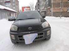 Сургут RAV4 2002