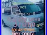 Якутск Караван 2002