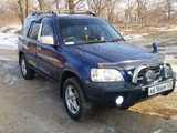 Владивосток Хонда ЦР-В 1997