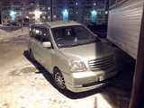 Ачинск Мицубиси Дион 2001