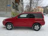 Барнаул Хонда ХР-В 1998