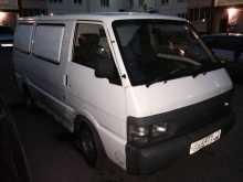Прокопьевск Ванетт 1999