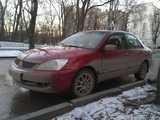 Ростов-на-Дону Лансер 2006