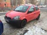 Иркутск Тойота Витц 2000