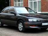 Кропоткин Тойота Виста 1994