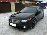 Сургут Хонда Аккорд 2009
