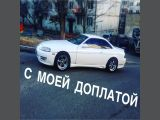 Владивосток Тойота Соарер 2000