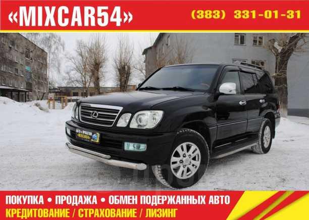 Куплю автомобиль в новосибирске автодром