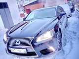 Новосибирск Лексус ЛС 460 2013