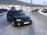 Усть-Кут Форестер 2003