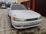 Славянск-На-Кубани Тойота Марк 2 1996