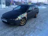 Хабаровск Хонда Аккорд 1999