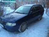 Иркутск Вингроад 2001