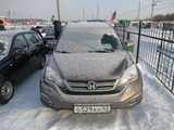 Пермь Хонда ЦР-В 2012