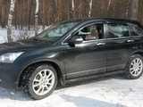 Челябинск Хонда ЦР-В 2008