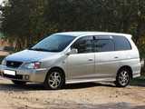 Лангепас Тойота Гайя 2003