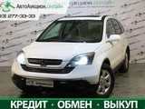Новосибирск Хонда ЦР-В 2009