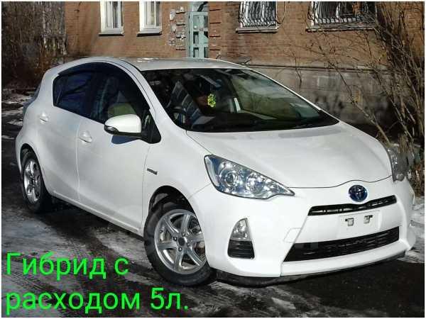 Toyota Aqua, 2012 год, 675 000 руб.