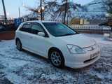 Красноярск Хонда Цивик 2002