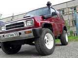 Владивосток Rocky 1991