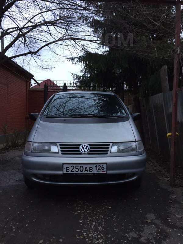 Volkswagen Sharan, 1995 год, 250 000 руб.