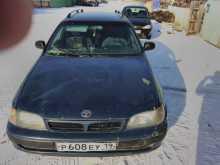 Бельтирское Карина Е 1996