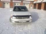 Новосибирск Тойота Виста 2000