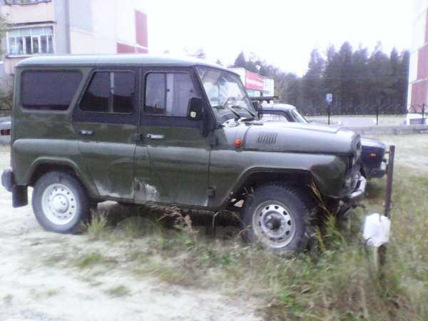 УАЗ Хантер, 2009 год, 240 000 руб.
